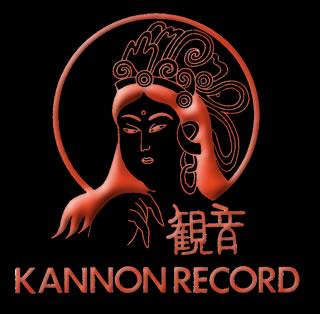 officekannon